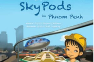 sky-pods-book-front-cover-detail